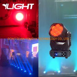 O feixe luminoso de movimentação de LED com função de zoom para luz de estágio
