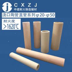 Литой детали керамические рутинных Equal-Diametertwo-прямой трубы