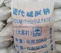 المسحوق Pentahydrate الصوديوم ثيوسولفات الصوديوم ثيوسولفات السعر
