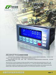 Instrument (XK3201-F701D) wiegen