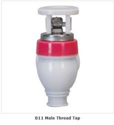 Пластиковый водопроводный кран мгновенного кипячения питьевой