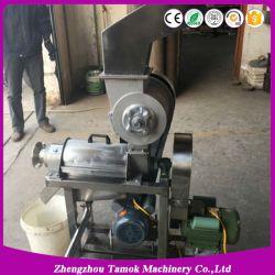 機械ショウガのTamatoのJuicerを作る食糧機械野菜ジュース