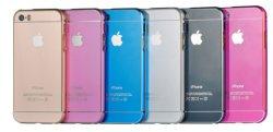 Metall Fall mit Drücken-Pull Back Cover für iPhone5/5s und iPhone6/6plus