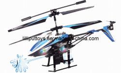 Съемки воды 3.5CH RC вертолет