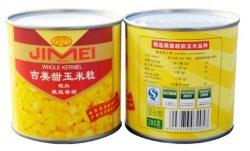 Заготовленных семян сахарной кукурузы 884# с вес нетто 340g и слить вес 275g из северо-востоке Китая (Non_ГИО)