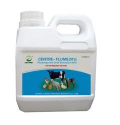 가축 양 산양을%s 20% Flumequine 해결책의 수의 약