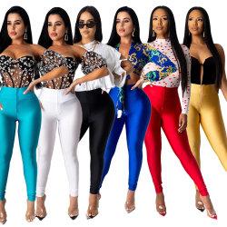New Arrival 2021 Custom Casual Lose Sport Ladies Pants 여성용 바지