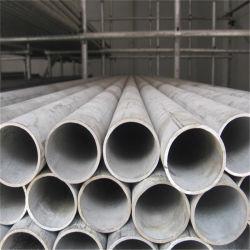 ステンレス鋼の管の供給の継ぎ目が無い円形の管304