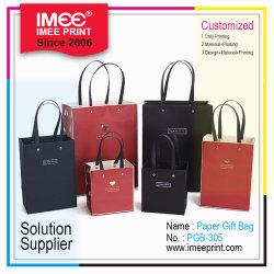 Imprimé Imee Eco Friendly plastique promotionnelle des cordons d'artisanat de Shopping de papier Kraft Sac cadeau