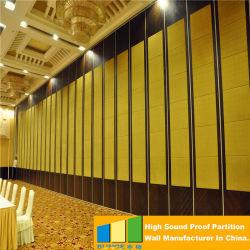 إطار ألومنيوم MMDF جدران خشبية منزلقة مطوية قسم قابل للنقل عازل للصوت للمطاعم