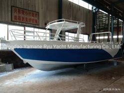 Poissons d'aluminium 9.6m recueillir bateau pour pêcheur avec la vitesse rapide