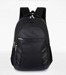 Quatro cores mochila Laptop bag bolsa escolar, sacos de viagem e sacos de mesa móvel