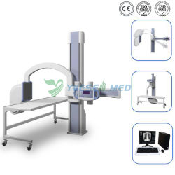 Медицинские 32 квт UC-Arm цифровой рентгеновского оборудования