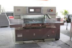 自動油圧ペーパーカッター(QZ-92CT KS)