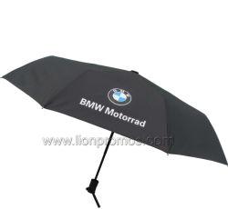 Автомобиль 4s магазин подарков по продажам 3 зонтик фальцовки