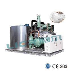 Erfinderische Technologie des kommerziellen industriellen Eisspeicher-Kühlsystems