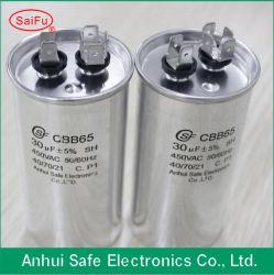 Высокое качество Super двойной 250 V AC-мотор работает дешевые конденсатор