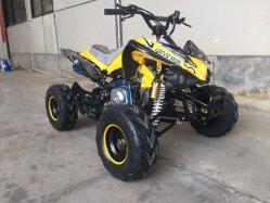 2021 الدراجة الرباعية الجديدة 110 سم مكعب 4 أشواط أربعة عجلات Moto Kids ATV الصغيرة