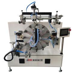 투스관, 셔신 튜브, 화장품, 플렉시블 튜브 약병용 고속 1 컬러 실크스크린 인쇄 기계 스크린 프린터