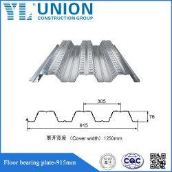 Materiale piastra in acciaio per supporto pianale YL Serious - 915 pavimento Scheda cuscinetto