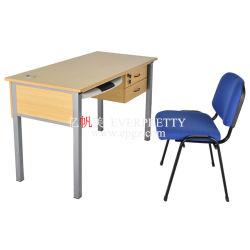 Enseignant Table et chaise avec tiroir Meubles de salle de classe de l'école