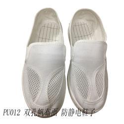 Couro branco PU Sole pulseira 4 orifícios de trabalho para salas brancas PVC sapatos de ESD