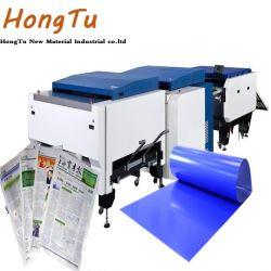 신뢰할 수 있는 Cron Offset Lithographic Printing PS 화면 플레이트 공급업체