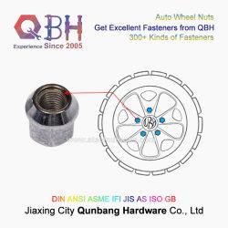 Qbh 300+ عجلة قابلة للاستبدال قياسية معدنية الكربون من الفولاذ المقاوم للصدأ مسامير الصواميل تثبت ملحق السيارة الاحتياطي التلقائي