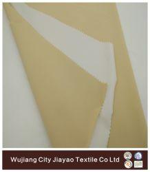 밀키 PU 코팅이 된 완전 무딘 Ribstop Nylon Taslon 패브릭 재킷 작업복용 테플론