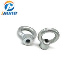 亜鉛によってめっきされる炭素鋼の目のナット(DIN582 DIN580)