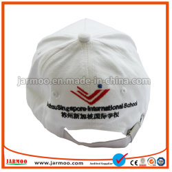 Förderndes kundenspezifisches preiswertes Firmenzeichen gedruckte Stickerei-Sport- Baumwollbaseballmütze