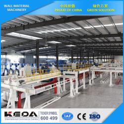 Автоматическая конкретные AAC блока/производстве кирпича машины для строительных материалов