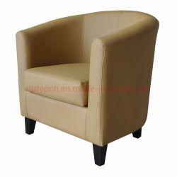 (SP-HC535) تصميم Nordic فريد من نوعه خشبي سرير أريكة فردي كرسي أريكة حديث أثاث الفندق