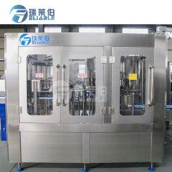 Горячая продажа автоматического принятия решений воды расширительного бачка Plant / Завод Минеральных Вод