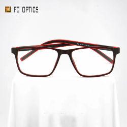 2020のTr90目の子供の方法流行のブランドの品質の長方形のルーネットのGafas Filtro Azulの光学ガラスフレームの接眼レンズEyewear