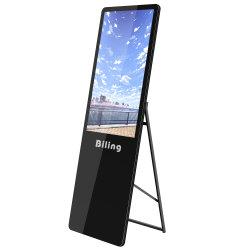 Leitor de Publicidade de chão 43 Polegadas Android Portátil Digital Digital Retalho Publicidade Suporte de chão LCD