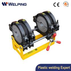 160 Handmatige HDPE-lasmachine PPR stomplassen elektrische fusie Lasapparatuur kleine pijp Hot Melt Joint Werkplaats Tube Thermofusion Lasmachine beste prijs