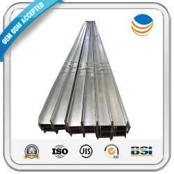 304 321 316 316L ASTM AISI JUS JIS HI الجودة العالمية القياسية الفولاذ المقاوم للصدأ من الفولاذ المقاوم للصدأ H Beam U Beam I Beam Channel Steel (قناة الشعاع 1 الفولاذية