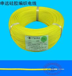 Cobre estañado flexible / Nickel-Plated Clase 5 conductores de fibra de vidrio aislante de caucho de silicona de alambre trenzado