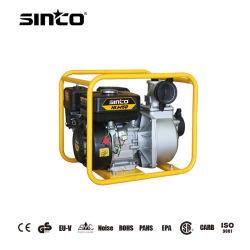 2인치 50mm 7HP 가솔린 엔진 클린 워터 펌프 원심 가솔린 펌프