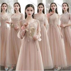 Мода Sexy женщин цвет кожи предсердий свадьбы невесты Женская одежда