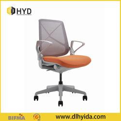 도매 싼 회색 사무실 메시 의자 고품질 사무실 의자