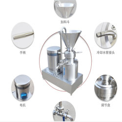 Acier inoxydable industriel colloïde Mill Prix du beurre d'une meuleuse
