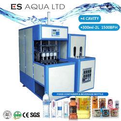 半自動 200ml 〜 2L ペットプラスチックボトル製造装置ブロー成形機