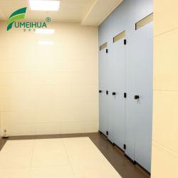 化粧室の洗面所の浴室WCの便所のキュービクルのディバイダのための装飾的な高圧コンパクトの積層物HPLの洗面所の区分