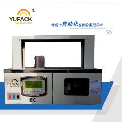 Yupack 自動バンクノートストラップマシン / ペーパーバンディングマシン