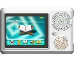 Коран MP4 (WN5700)