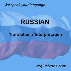 Traduction en russe