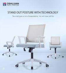 Поощрение Oshujian Office стул Мебель фабрики Регулируемый эргономичный Mesh поворотный исполнительный штат домашний офис Председателя