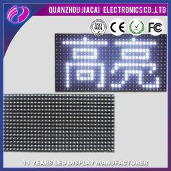 P10 Digitaal Kleurenscherm Voor Semi-Gebruik Buitenshuis